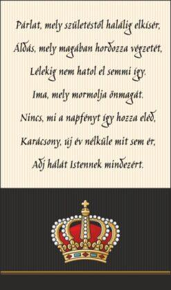 Royal boros hát címke
